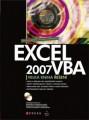Zobrazit detail - Excel 2007 VBA